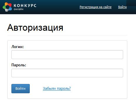 Форма_авторизации.PNG