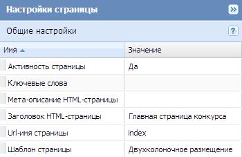 Шаблон_к_странице.png
